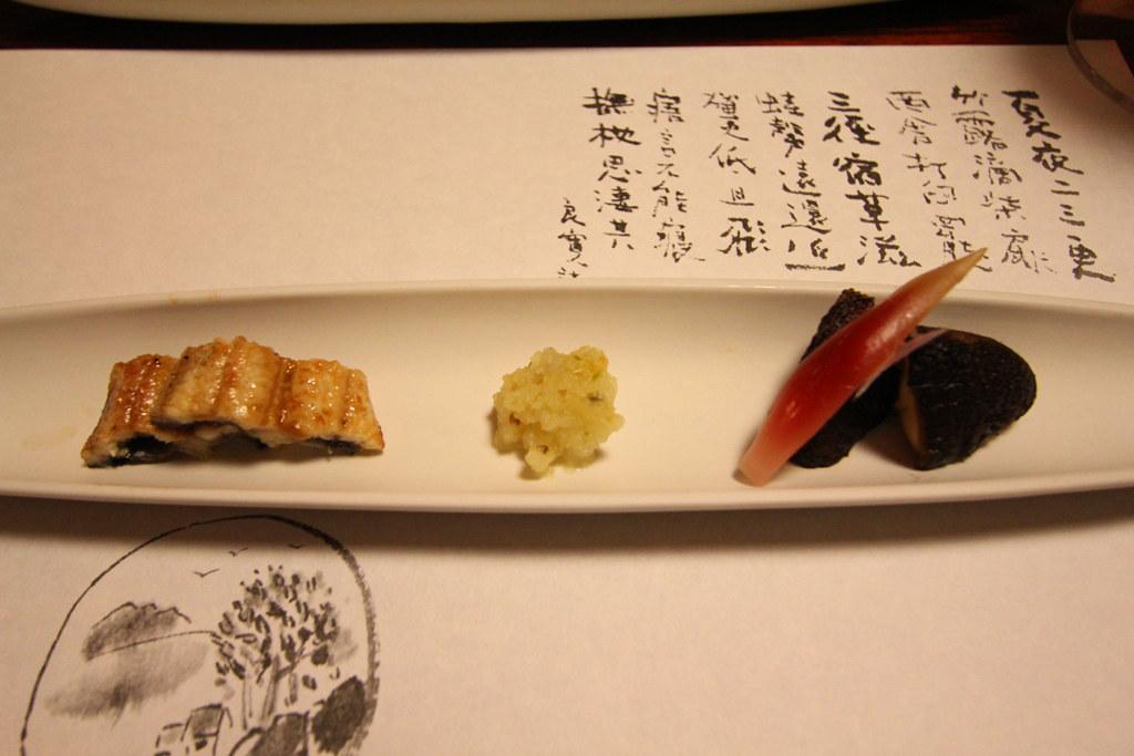 FukuokaYufuinOita Travel Guide Part2 (18)