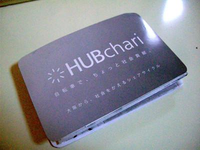 HUB chari