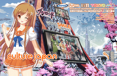 Culture Japan Season 2