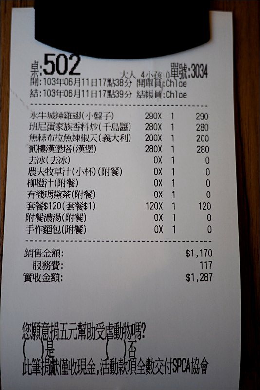 P6110663
