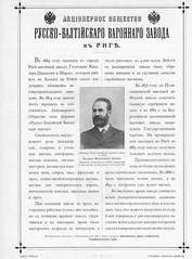 1896.       . __147 (foot-passenger) Tags:  1896   nlr nizhnynovgorod