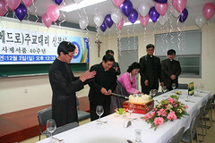 사목방문 및 주교대리 신부님 서품 40주년 기념미사  (6) (Catholic Inside) Tags: cia faith religion catholicchurch catholicism southkorea jesuschrist eucharist holyspirit holysee holymass southkoreakorean catholicinsideasia
