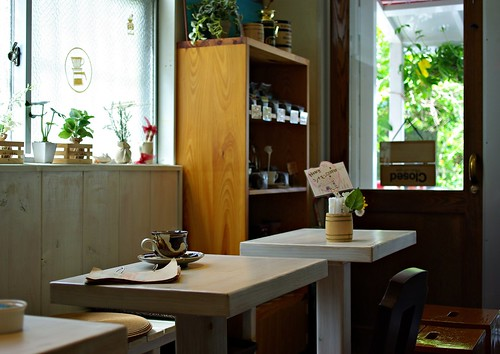 Ryukyu-Ya Cafe