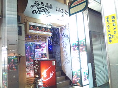 LIVE Spot & BAR Ry's BAR 花club