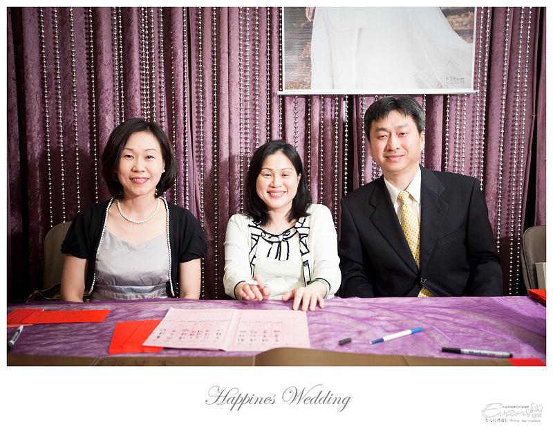 [婚禮攝影]承澤&佩蓉 婚禮紀錄_191