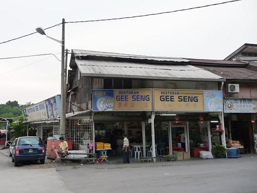 Restoran Gee Seng, Bukit Tambun