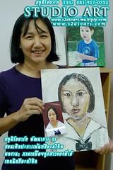 เพ้นท์สีอะคริลิค ภาพลูกสาว Acrylic Color painting