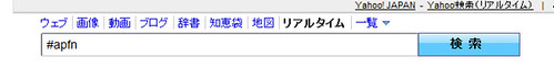 2011-07-06_1008