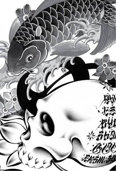 Usugrow x Toshikazu Nozaka