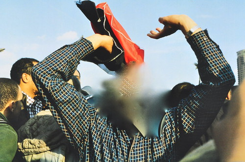 Its all about the people