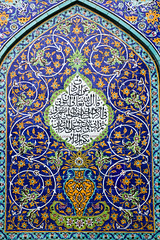 Persian blue tile decoration, Isfahan (inchiki tour) Tags: travel art architecture tile photo iran market persia silkroad bazaar  bazar oldcity isfahan bozorg           qeysarriyeh