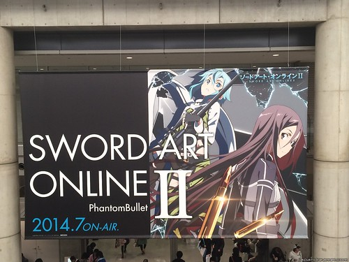 """離開會場時看到的:7月新番的大型廣告 - """"Sword Art Online II"""""""