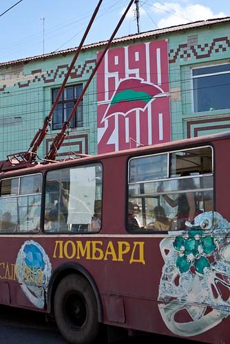 20v Transnistria
