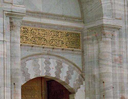 IMG0015 Edirne, la mosquée Selimiye, entrée détail