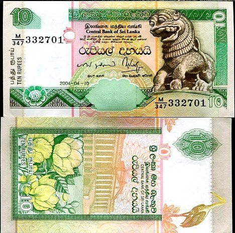 10 Rupees Srí Lanka 2004, Pick 115
