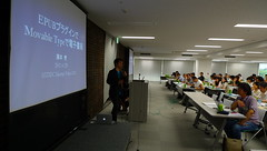 MTDDC Meetup Tokyo 2011 藤本さん