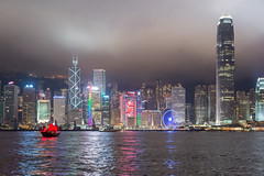 Hong Kong (Leonid Yaitskiy) Tags: hkg hong kong china sar city megapolis lights night light pollution skyscraper tower architecture life wate harbour leonid iaitskyi nikon d610 nikkor 50