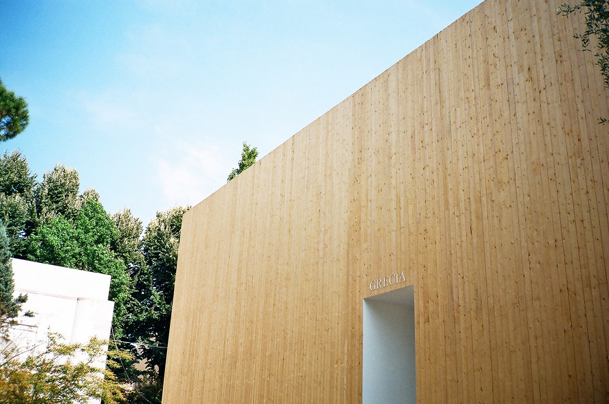 Facciata del Padiglione Greco, Giardini della Biennale
