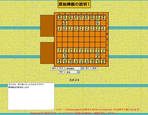 スクリーンショット(2011-06-11 9.02.21)