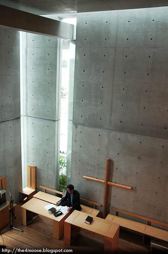 Ibaraki-Kasugaoka Church - Scale