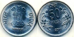 India 50 paise steel coin