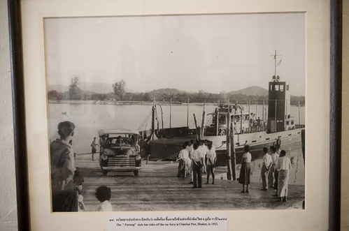 Photo of old Phuket Ferry
