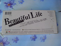 原裝絕版 1999年 日劇 美麗人生 Beautiful Life 木村拓哉 常盤貴子 主演 VCD 1-11集完 中古品 4