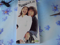 原裝絕版 1999年 日劇 美麗人生 Beautiful Life 木村拓哉 常盤貴子 主演 VCD 1-11集完 中古品
