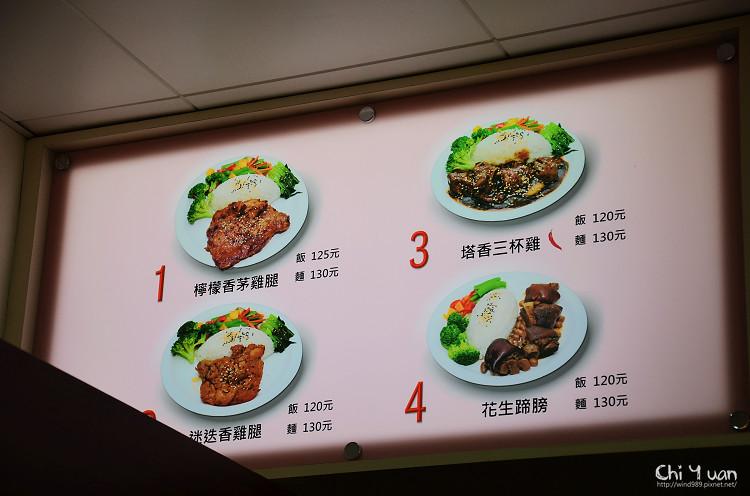 陽明山遊客中心04.jpg