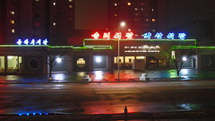 CIMG8444 (Comrade Anatolii) Tags: city night view northkorea pyongyang dprk nightcity