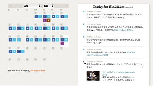 スクリーンショット(2011-06-20 21.45.57)