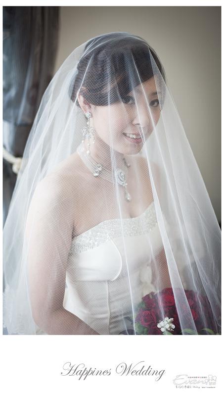 [婚禮攝影]承澤&佩蓉 婚禮紀錄_144