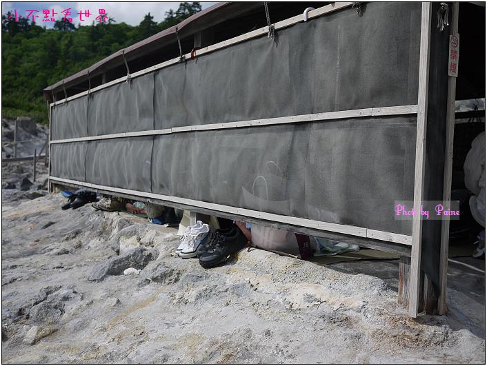 玉川溫泉大噴湯岩盤浴-20.jpg