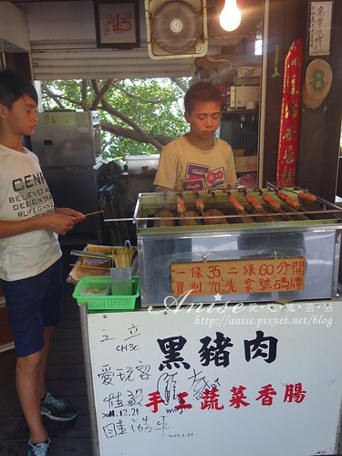 4小琉球蔬菜黑豬肉香腸_001.jpg