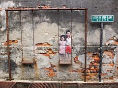 Swing The Wall (stardex) Tags: art smile wall kid child georgetown unesco malaysia penang 233 stardex stepbysteplane