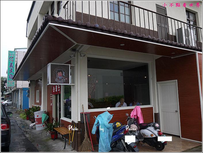 花蓮玉里小農夫餐廳 (1).JPG