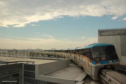 POKEMON Monorail