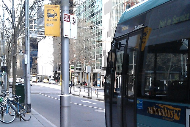 Bus destination: None