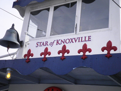 The Star of Knoxville