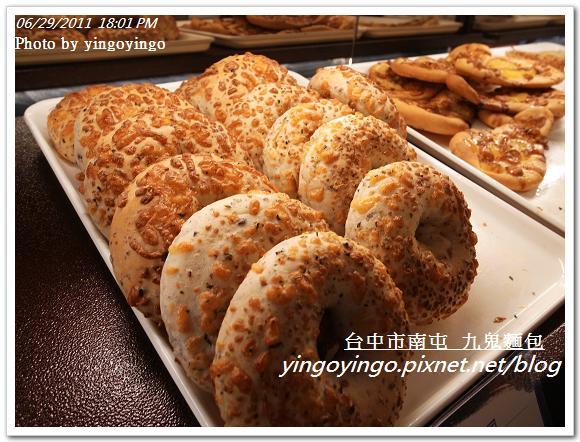 台中市南屯_九鬼麵包20110629_R0040602