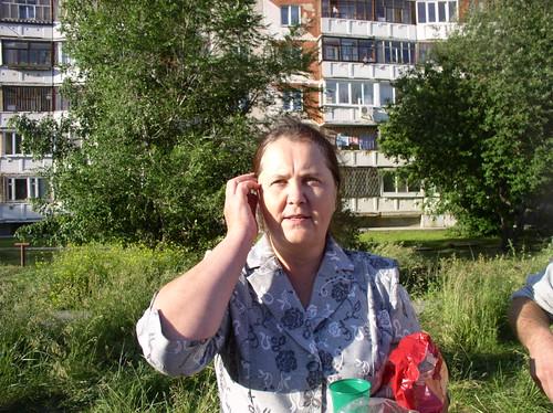 Логунова Саратова