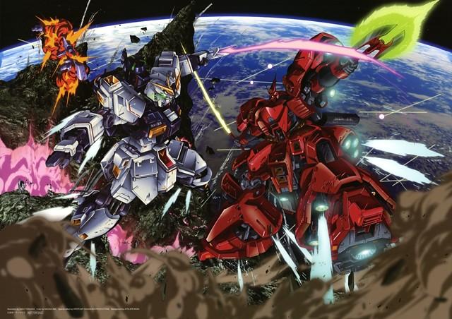 宇宙世紀的浩翰史詩:機動戰士鋼彈UC!