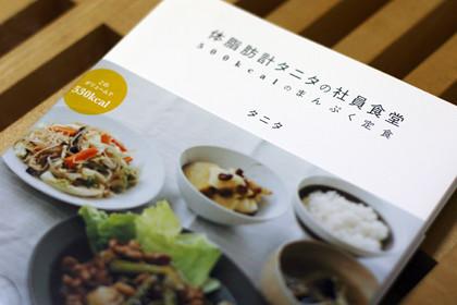 photo_20110610