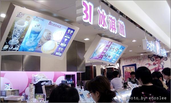 31冰淇淋_03