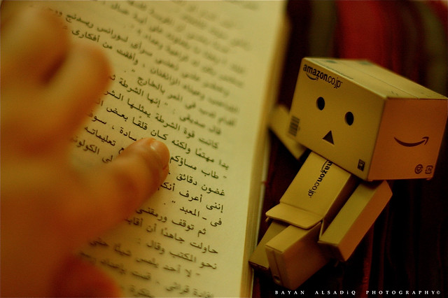 Even Danbo loves agatha christie's novels!