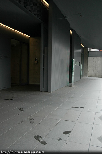 NIWAKA Building - Footprints