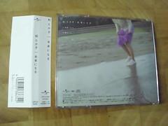 原裝絕版 2005年 4月6日 松隆子 MATSU TAKAKO 松たか子 未来になる CD 原價 1100yen 中古品 4