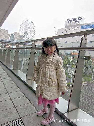 鴻偉姿晴喜宴-IMG_4515