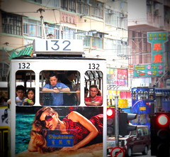 (LaTur) Tags: city people urban hk asian hongkong asia tram giselebndchen earthasia