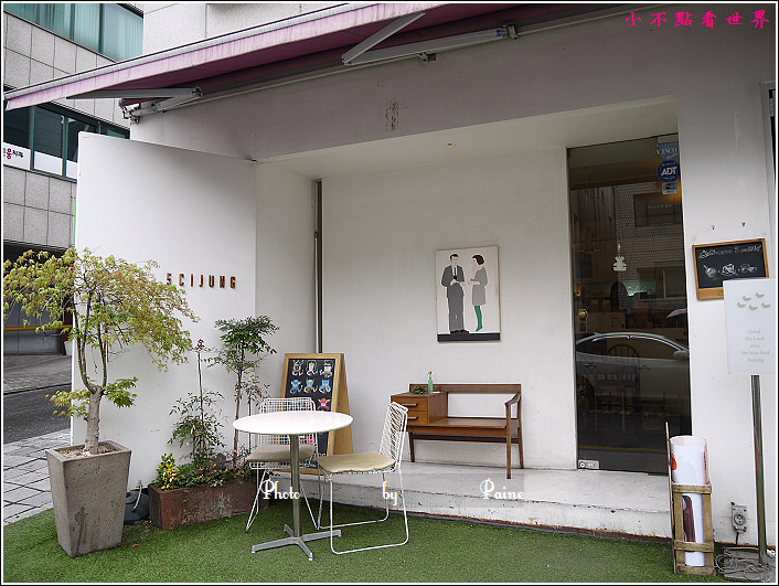 新沙洞cafe 5CIJUNG (3).JPG